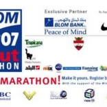 The Egyptian Marathon in Luxor on 02/15/2008